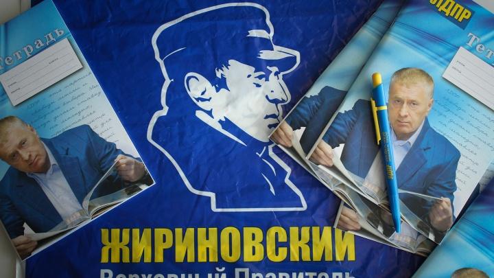 «Верховный правитель»: в Челябинске школьников поздравили с Днём учителя тетрадками с Жириновским