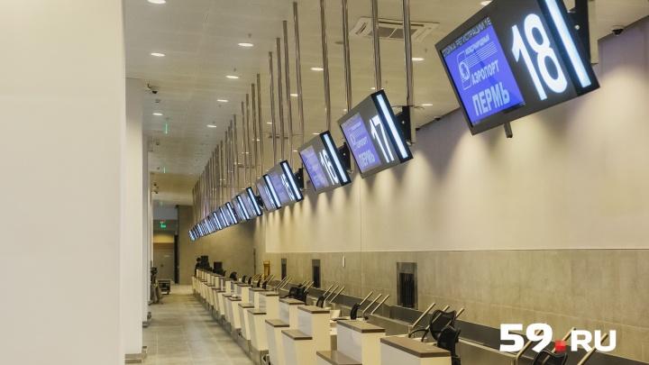 В пермском аэропорту из-за тумана задерживается прилет трех рейсов