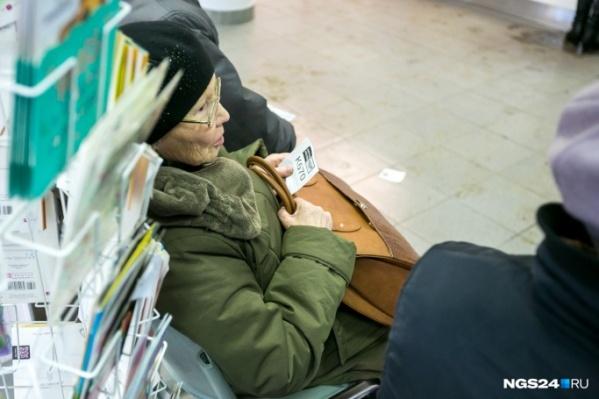 Женщина пришла в банк перевести деньги, там ее состояние заметила одна из сотрудниц