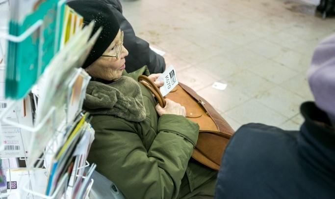 Сотрудница банка уберегла пенсионерку от денежного перевода мошеннику