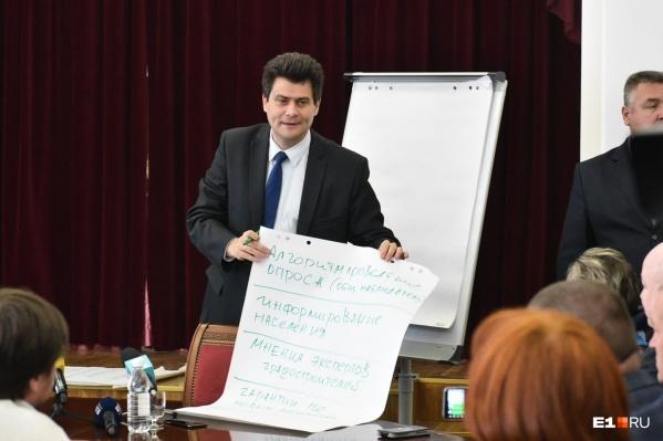 Мэр сегодня обсуждает строительство храма Святой Екатерины с православными активистами
