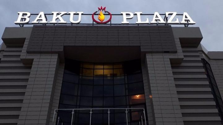 В Пионерском откроют торговую галерею ковров из Азербайджана под названием Baku Plaza
