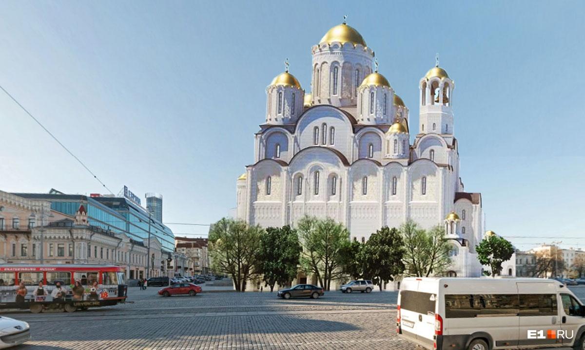 Прикинули, как храм будет смотреться на площади