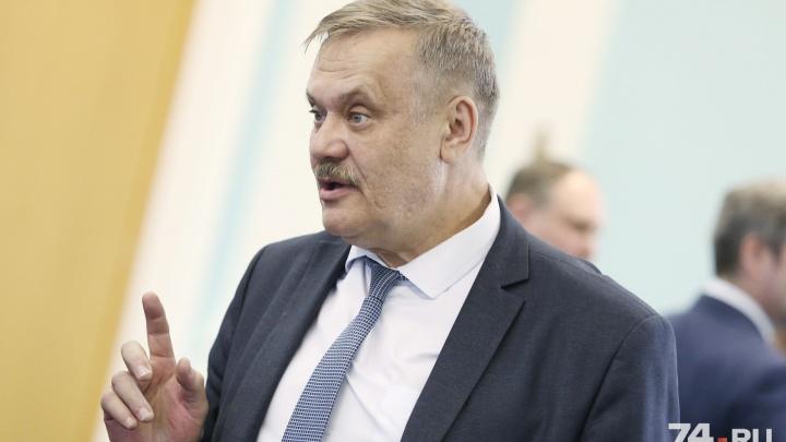 СК возбудил дело о начислении лишней зарплаты министру экологии Челябинской области на бывшей работе