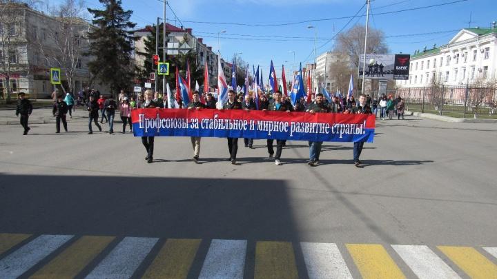 39 майских лозунгов от профсоюзов. На Первомай Курган идет за справедливой экономикой