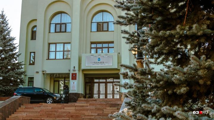 В Самаре ликвидируют муниципальное предприятие-«призрак»