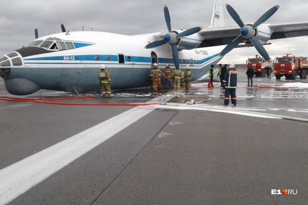 Инцидент с Ан-12 произошёл в аэропорту Кольцово, который после этого закрыли
