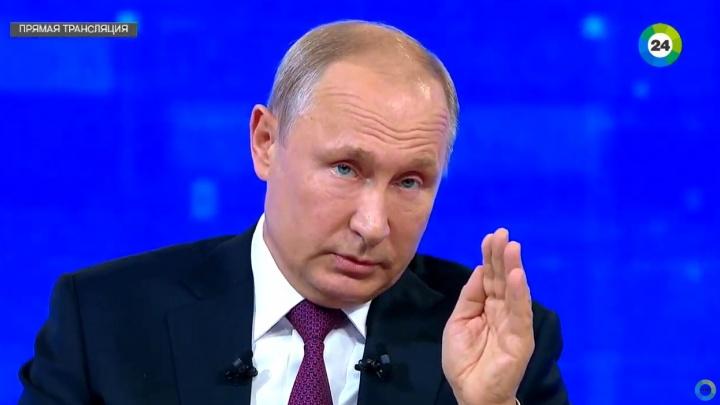 Путин ответил, почему люди не получают в этом году бесплатные лекарства вовремя