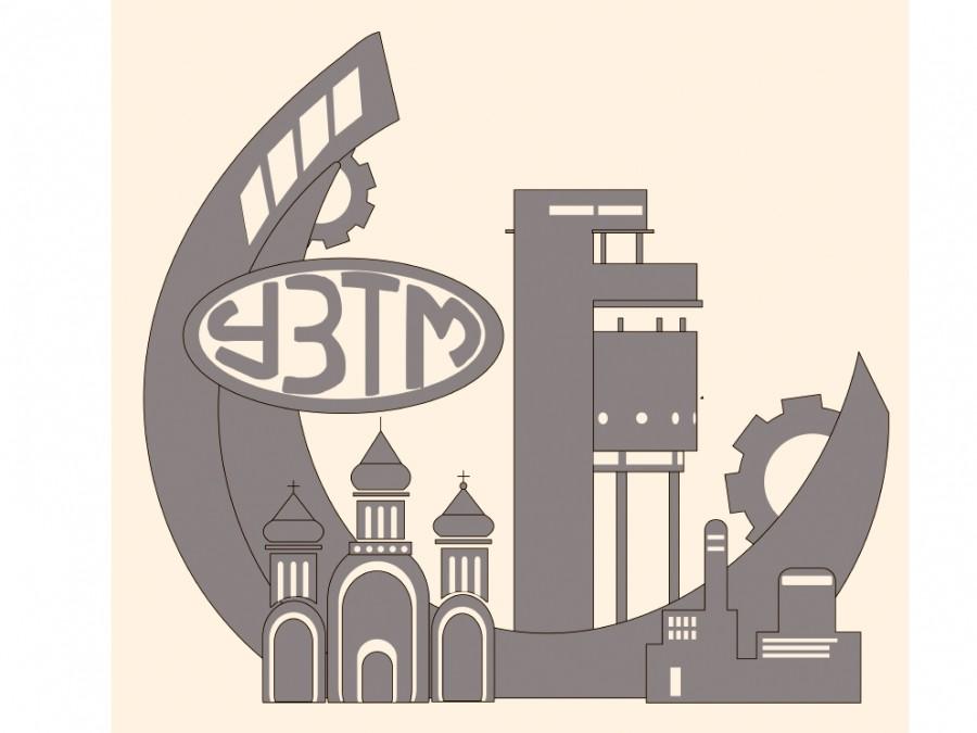 На площади Первой Пятилетки поставят арт-объект «Уралмаш — Уралнаш»