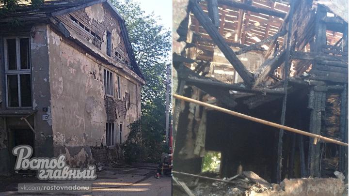 В Ростове на Рябышева сгорел заброшенный дом