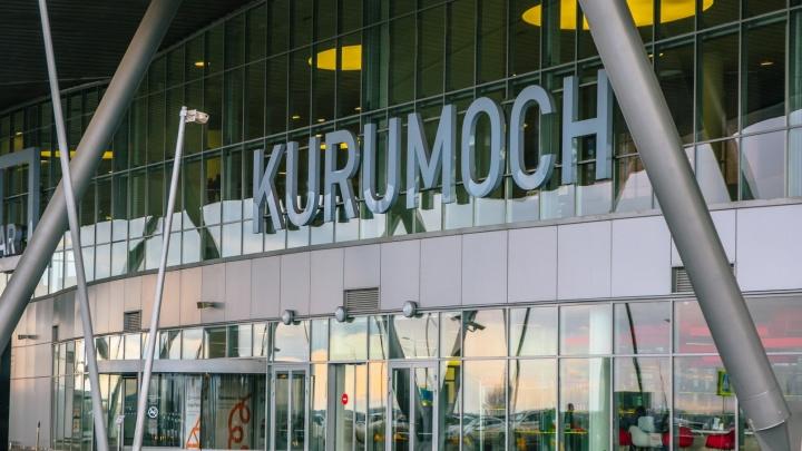 Второе имя для Курумоча: жители Самарской области выбрали лидера голосования