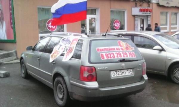 Продавец наклеек на машины к 9 Мая рассказал об итогах праздничных продаж