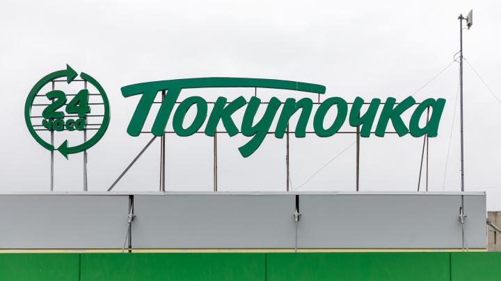 Волгоградская ФАС объявила «войну» скидочным картам «Покупочки» экс-мэра Волгограда