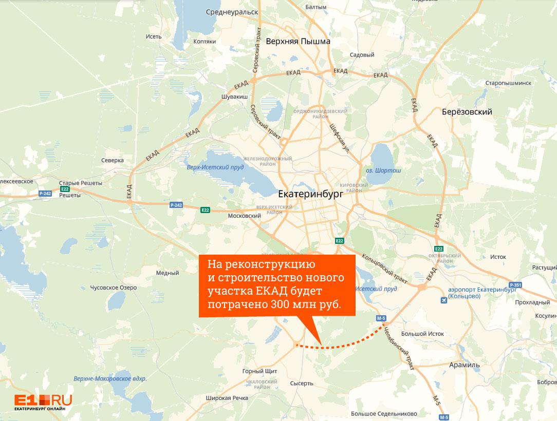 Федерация выделила дополнительные 300 миллионов рублей, чтобы замкнуть ЕКАД вокруг города