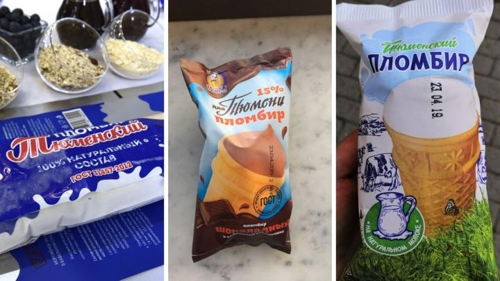 На прилавках появился лжетюменский пломбир: рассказываем, из каких регионов привозят это мороженое