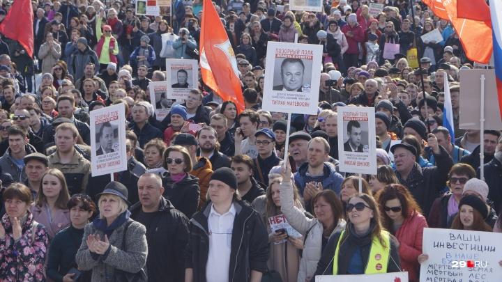 Протест не стихает, суды работают: как прошёл месяц после митинга 7 апреля в Архангельске