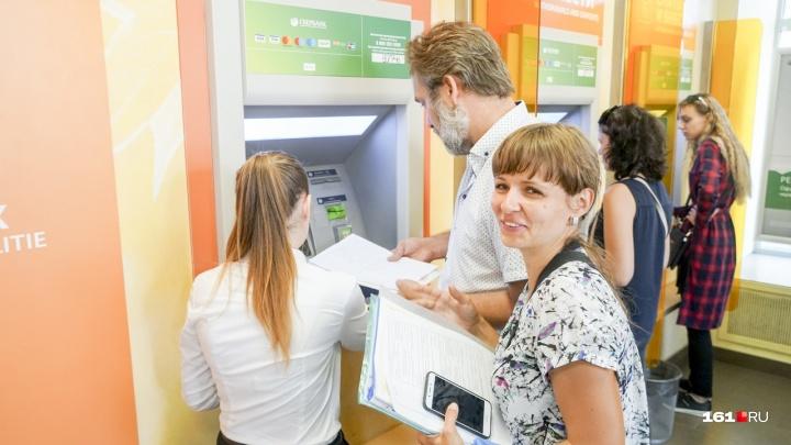 Названа зарплата, при которой жители Ростовской области чувствовали бы себя счастливыми