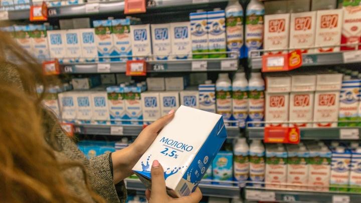 Сделано в губернии: местным производителям предлагают маркировать продукты «знаком качества»
