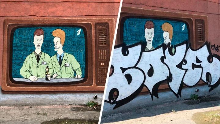 Слава Птрк создал в Екатеринбурге граффити с Бивисом и Баттхедом, но их испортили надписью