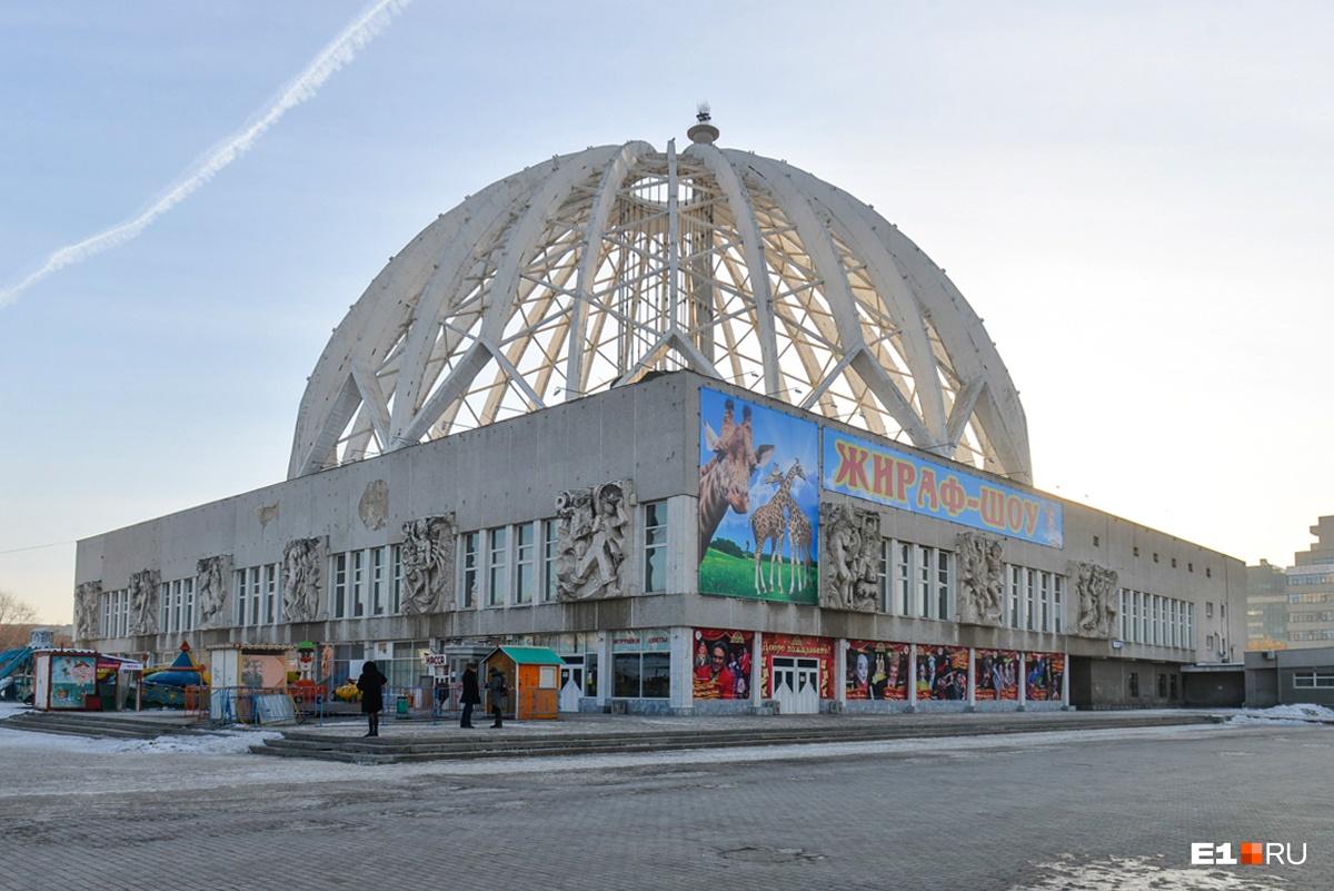 С музеем «Россия —моя история» и ледовым дворцом обновленный цирк станет частью культурного кластера