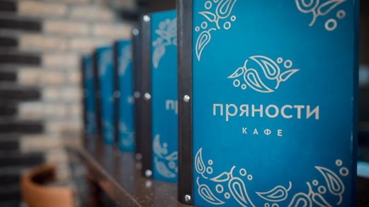 Свежее меню по низким ценам: кафе «Пряности» в «Антее» открылось после обновления