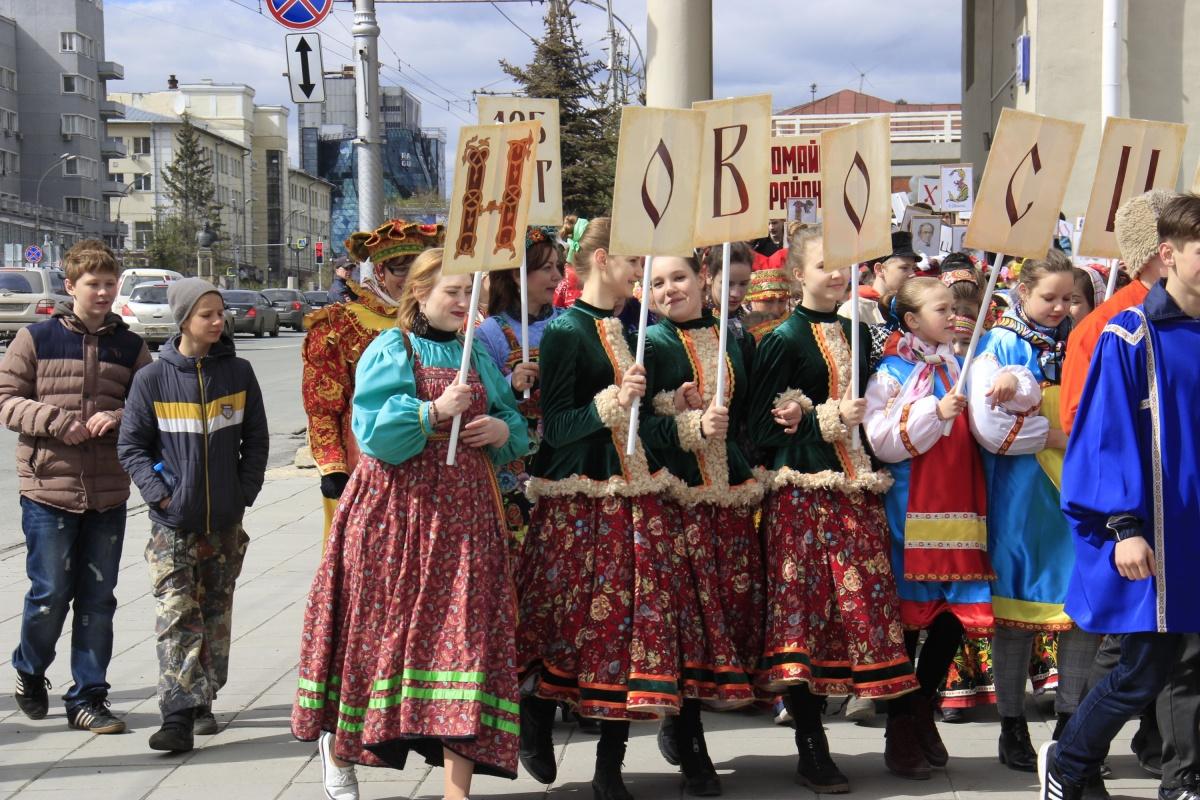 Участники шествия несли изображения знаков кириллицы