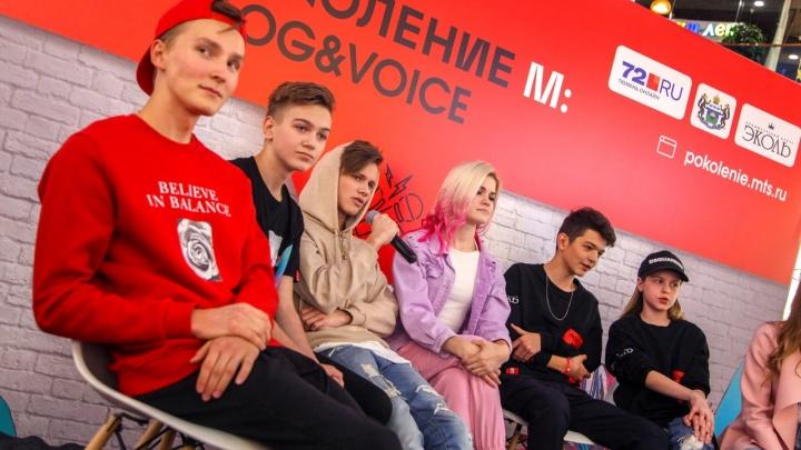 Масштабный концерт МТС собрал более 4 тысяч зрителей в Тюмени и Тобольске