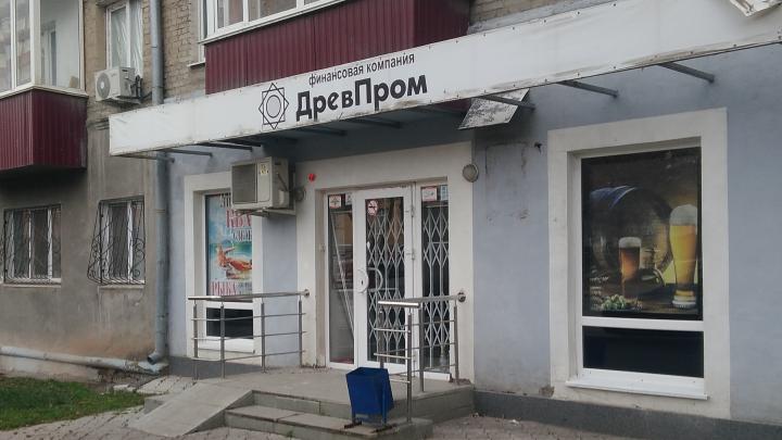 В прокуратуре Башкирии рассказали, когда огласят приговор создателю«ДревПрома»