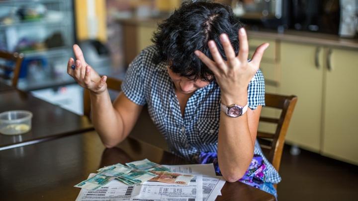 Готовьте кошельки: новосибирцев напугали новыми платежами за ЖКХ