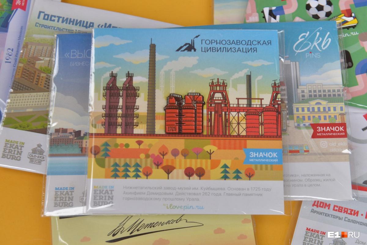 Нижнетагильский завод один из последних значков