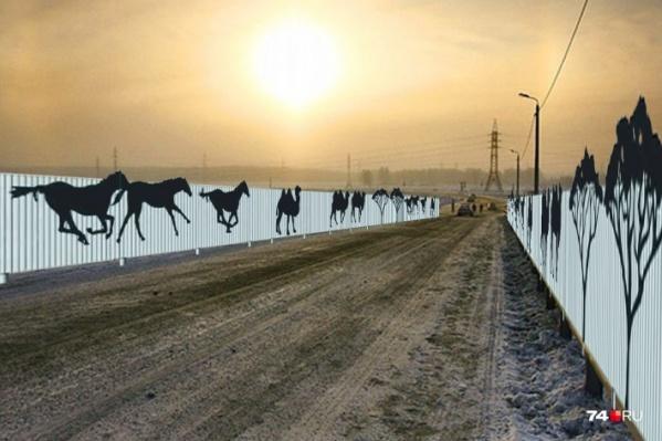 Эскизы с животными разрабатывал почётный архитектор России