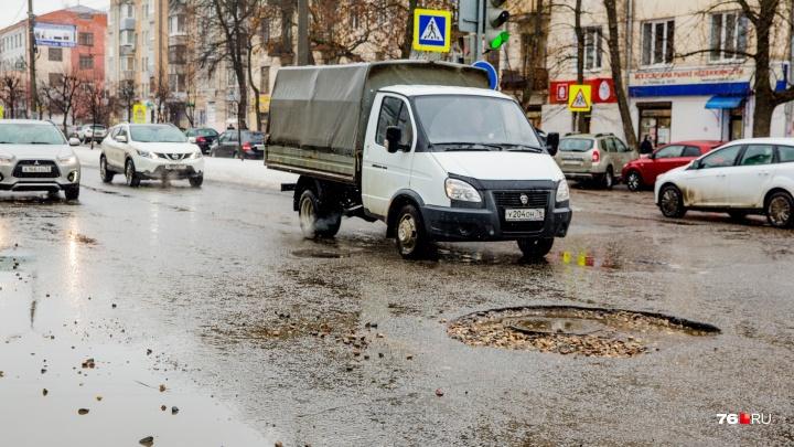 «Ямы-убийцы в городе так и не заделали»: какое решение предложили ярославские общественники