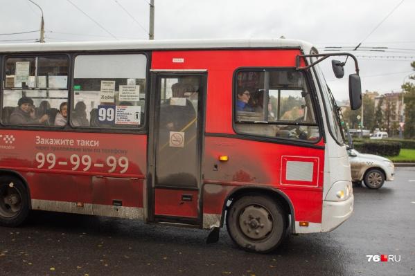 """Часть маршруток <nobr class=""""_"""">№&nbsp;90</nobr> и 99 в Ярославле заменят автобусами, работающими по регулируемому тарифу"""