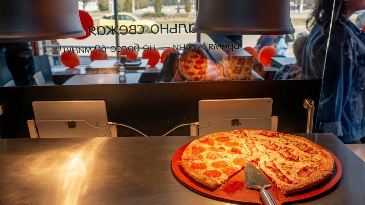 «Додо Пицца» предложила гостям оплатить половину заказа с помощью поздравления