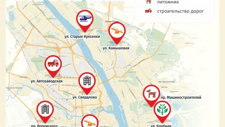 Парковка для вертолетов и 40 новых школ: что нового появится в Ярославле