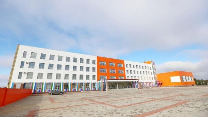 В Уфе открыли новую школу