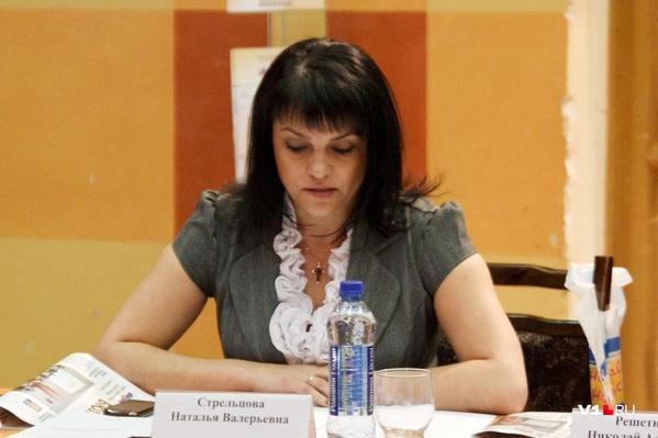 Наталья Стрельцова возглавила комитет промышленности и торговли Волгоградской области