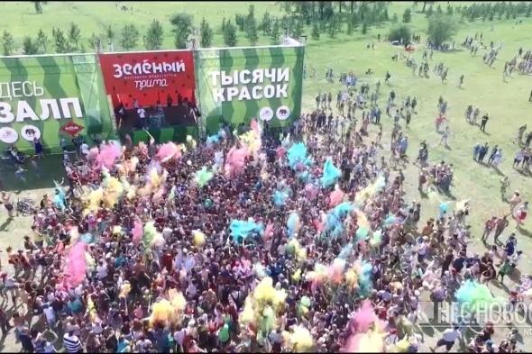 Сегодня стартовал фестиваль «Зеленый», который будет идти 2 дня