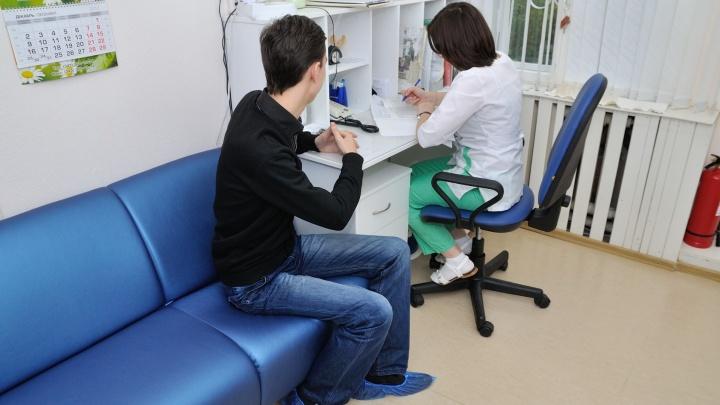 Екатеринбуржцев позвали на бесплатную проверку здоровья