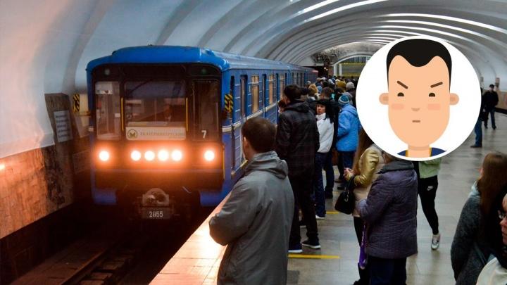 «Чем наши дети хуже?»: екатеринбургские родители — о стоимости проезда для студентов и школьников