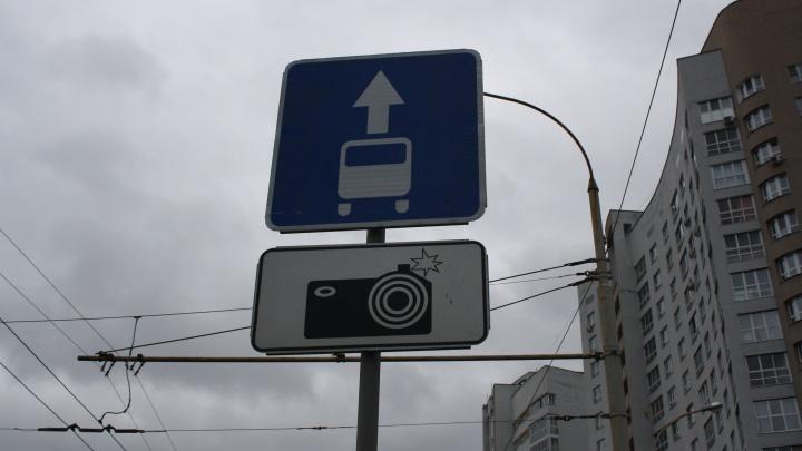 В 2020 году автобусам в Екатеринбурге добавят выделенных полос