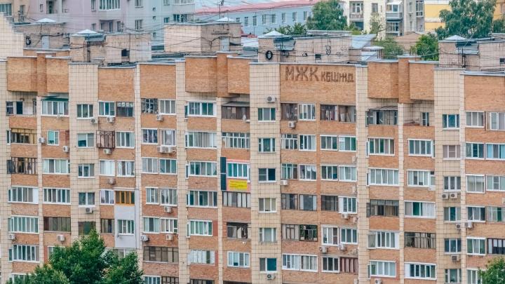 Почти 60 000 рублей: СОФЖИ объявил цену на вторичку в Самаре по итогам августа