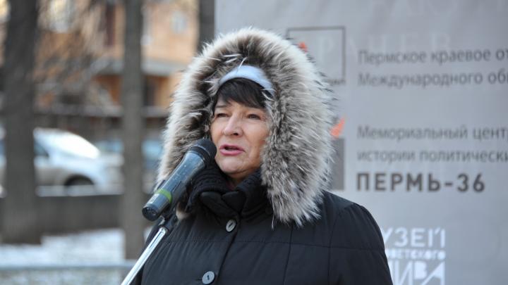 «Возвращение имен»: в Перми пройдет акция памяти жертв политических репрессий