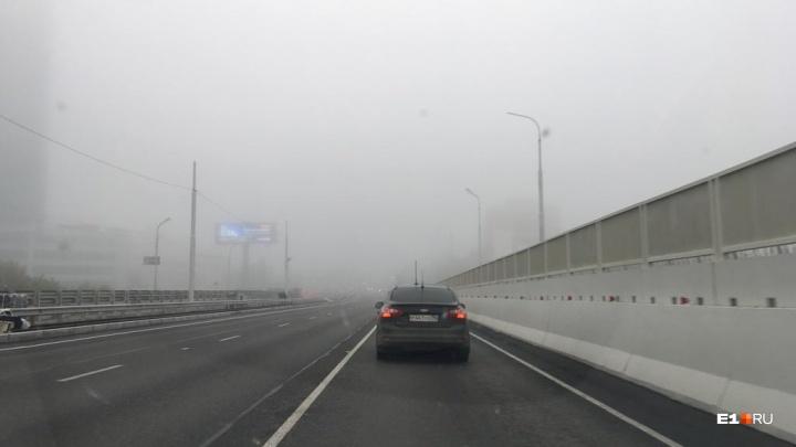 ГИБДД попросила водителей и пешеходов быть осторожнее из-за тумана