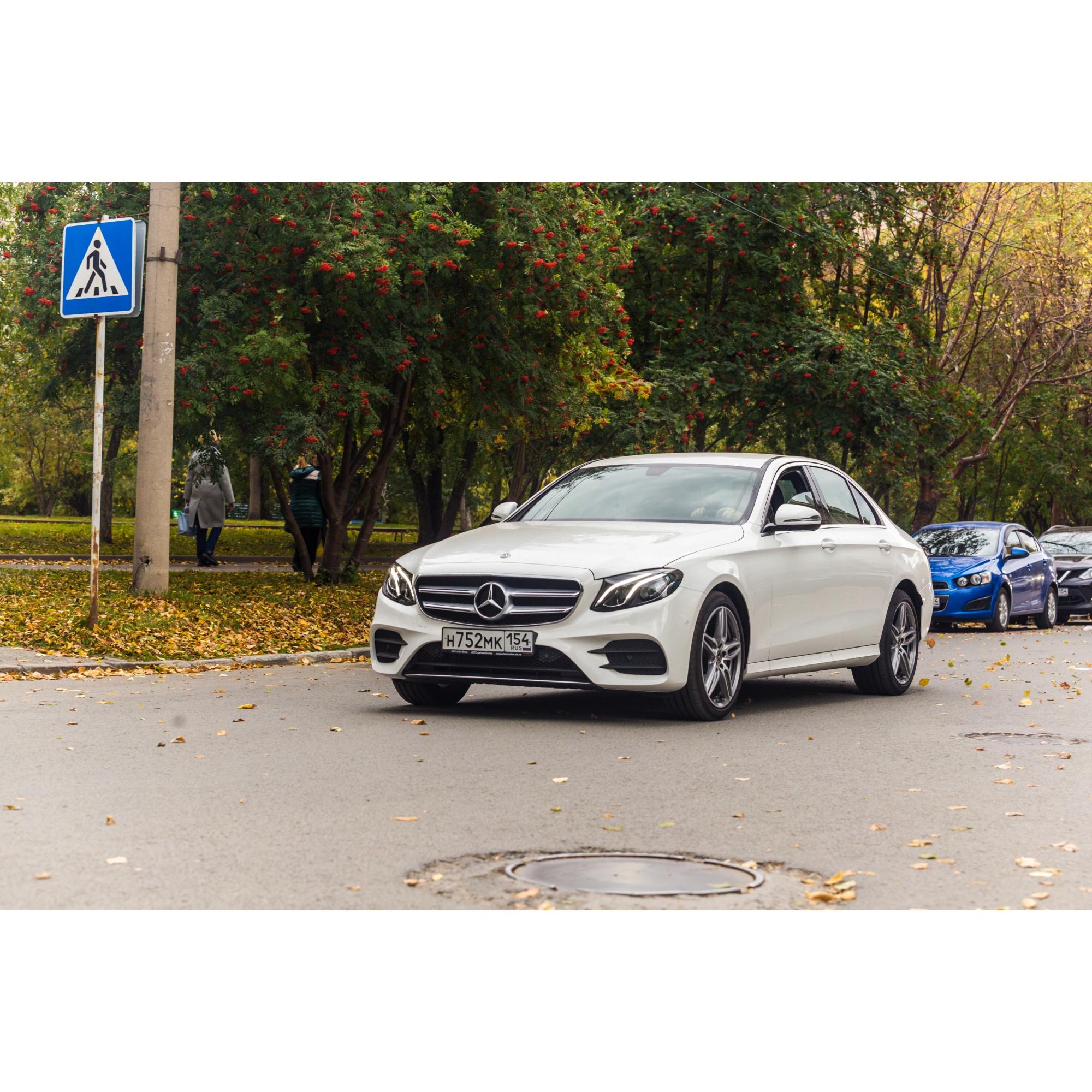 Стоит российский Mercedes-Benz E-класса от 3 150 000 рублей
