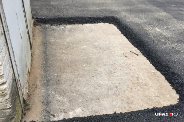 Теперь вода скапливается в этой яме и затекает в гараж