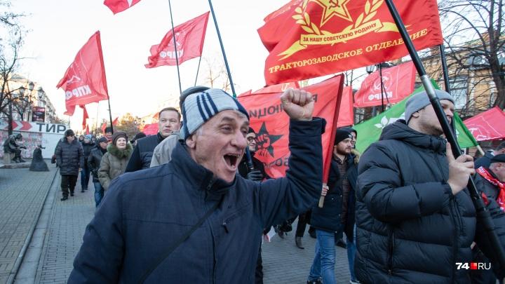 «Верните завоевания Октября»: челябинские коммунисты отметили праздник походом до площади Революции