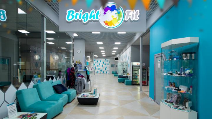 17 декабря федеральный фитнес-бренд Bright Fit с традиционным размахом отпразднует восьмилетие
