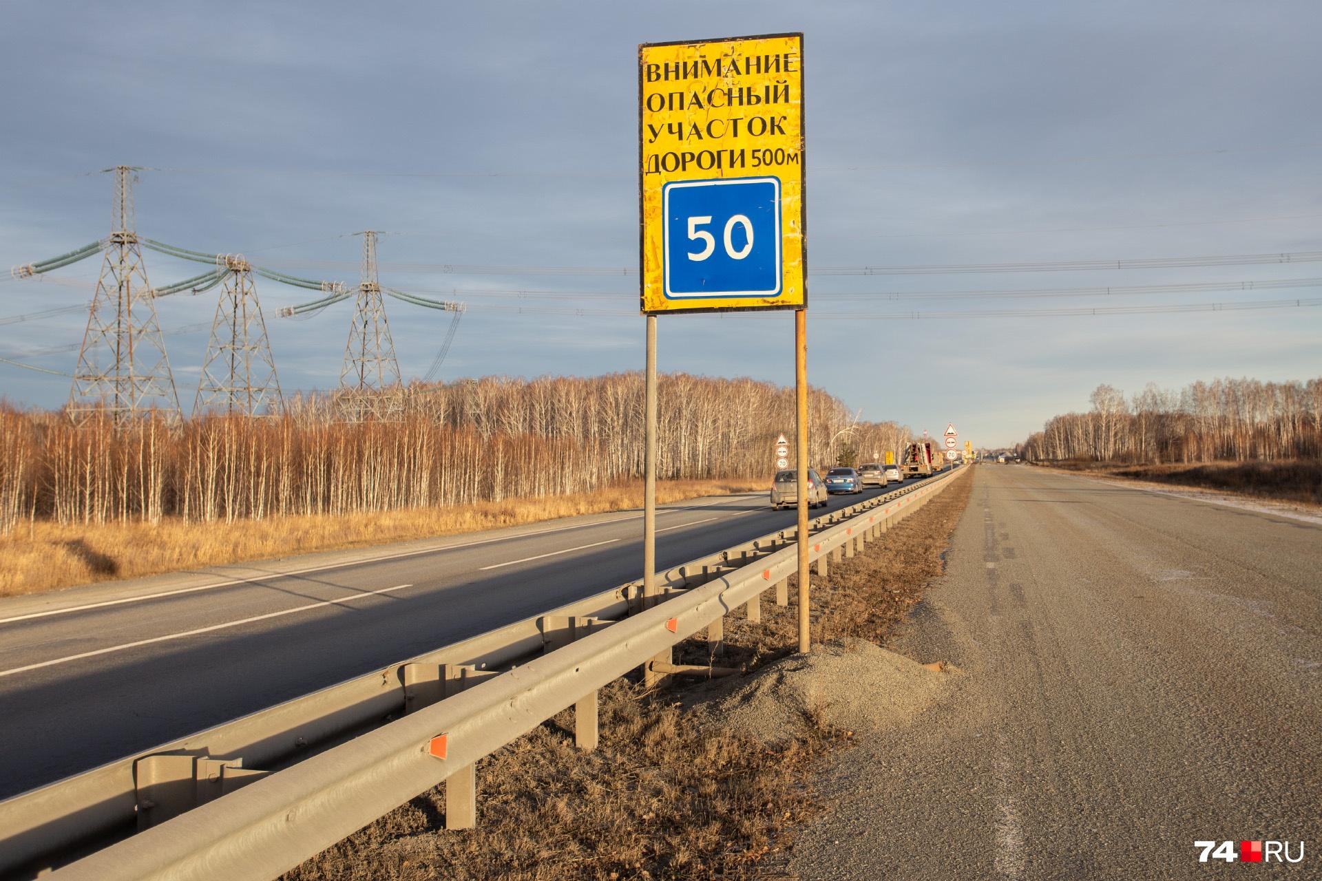 Не первый год автомобилисты недоумевают, почему готовый четырехполосный участок трассы используется как двухполосная дорога