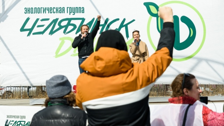 «Надо спасать Челябинск»: участники народного схода потребовали контролировать выбросы в режиме онлайн